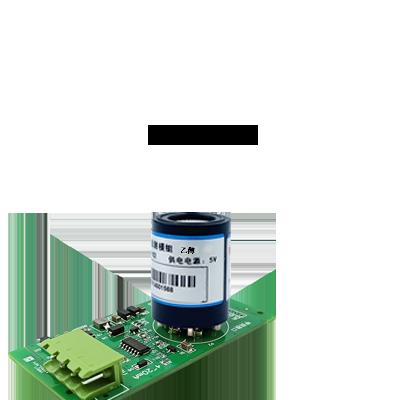 电化学乙醇气体传感器