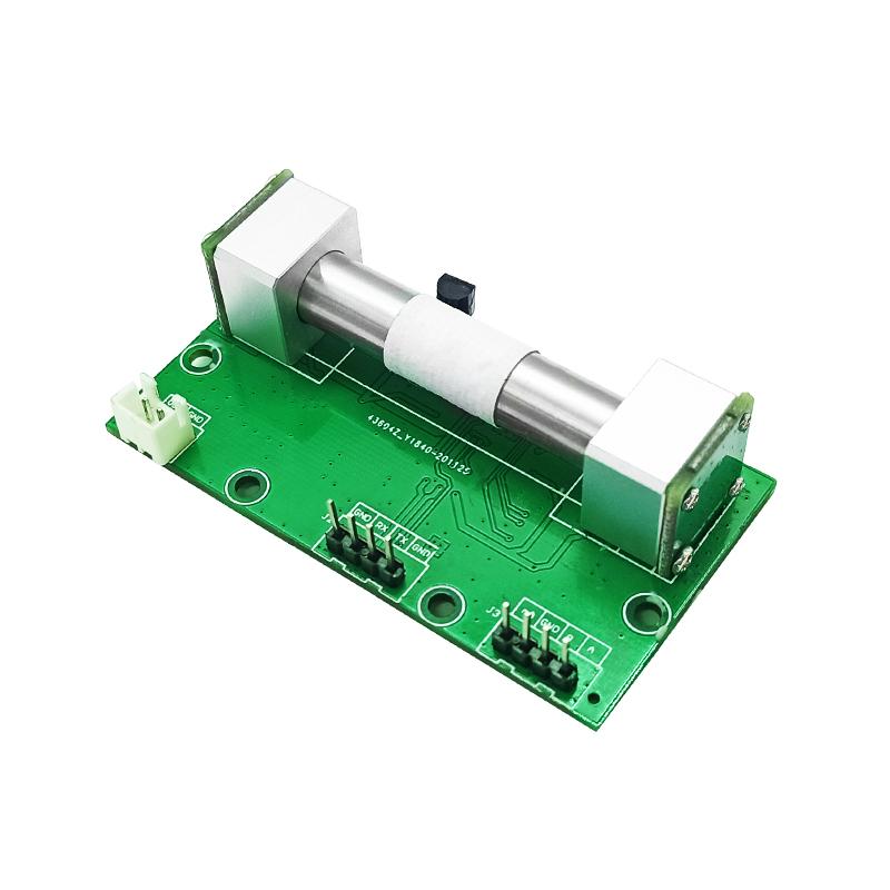 紫外吸收传感器