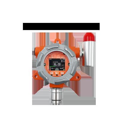 固定式六氟化硫气体报警器
