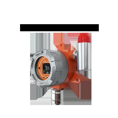 固定式氢气气体报警器