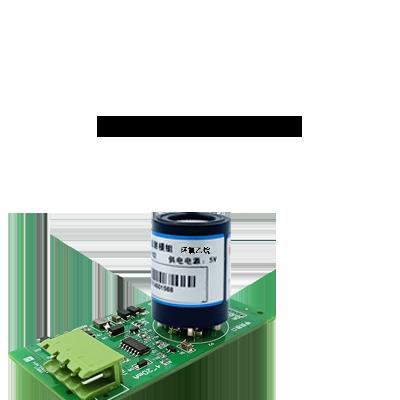 电化学环氧乙烷气体检测模组
