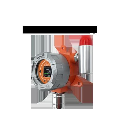 固定式硫化氢气体报警器