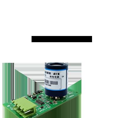 磷化氢气体检测模组