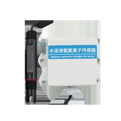 水质氮氮离子传感器