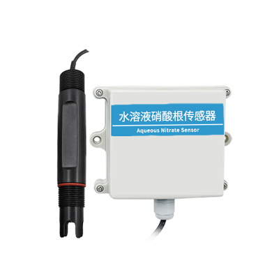 水质硝酸根离子传感器