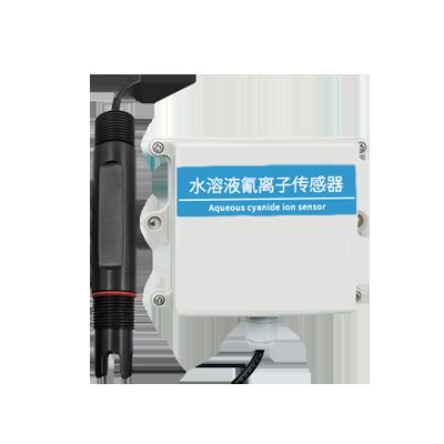 水质氰离子传感器
