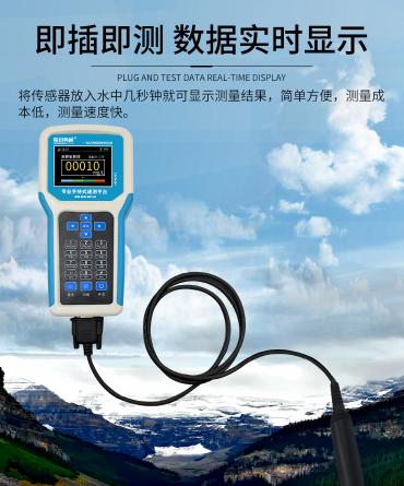 便携式水质参数速测平台